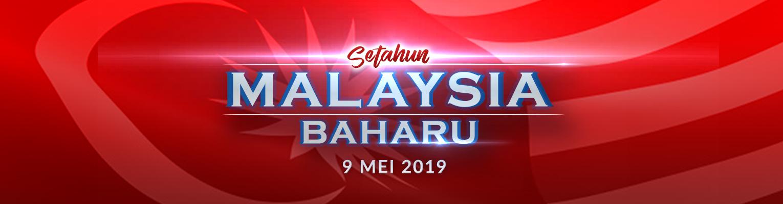 Image result for program kebajikan malaysia baru