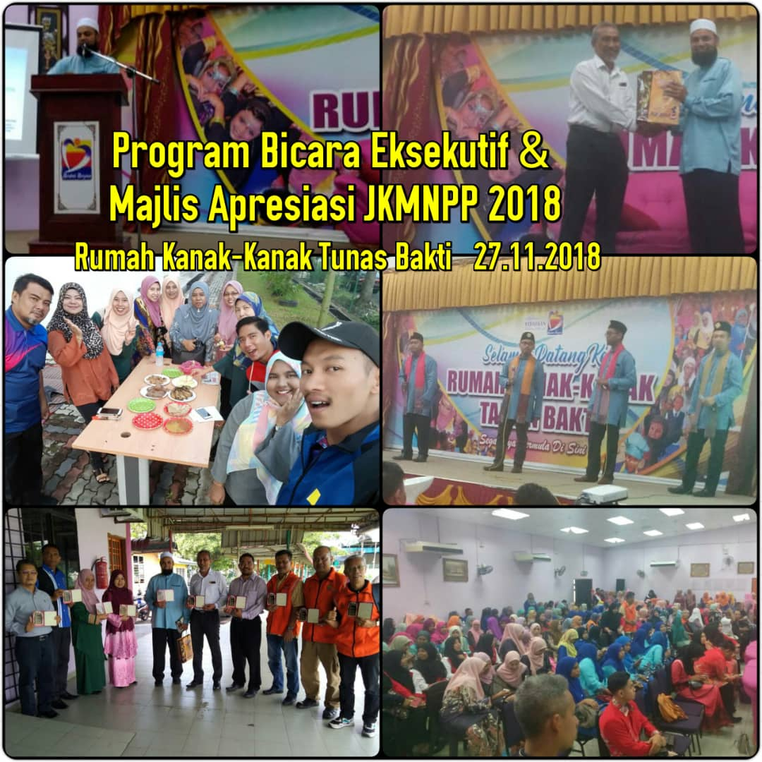 Majlis Apresiasi JKMNPP 2018